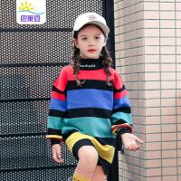 童装女童条纹彩虹中长款毛衣裙子2018新款秋季女孩儿童套头针织衫