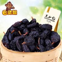 【巴灵猴_黑加仑90g】休闲零食特产新疆吐鲁番干果 吐鲁番黑葡萄干 坚果休闲小吃