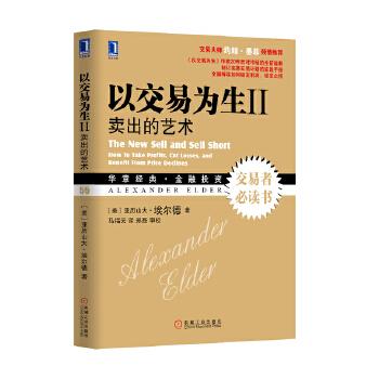 卖出的艺术(pdf+txt+epub+azw3+mobi电子书在线阅读下载)
