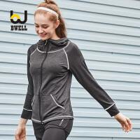 【11.2-11.7 大牌周 满100减50】BWELL 运动瑜伽跑步长袖外套连帽单件健身外穿外套春秋