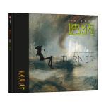 DADA全球艺术启蒙系列第3辑·古典大师:《透纳》