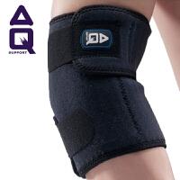 美国AQ护肘运动透气篮球羽毛球网球专业护具护臂AQ3082SP