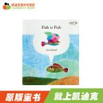 #凯迪克美国进口 李欧・李奥尼作品 Fish is Fish【平装 赠送音频