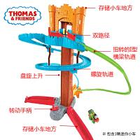 托马斯和朋友之小火车旋转轨道套装CJP48男孩子合金车玩具