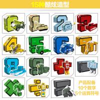 数字变形玩具男孩全套装儿童礼物字母恐龙战队金刚合体益智机器人