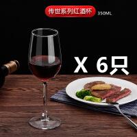 Single/派 创意红酒架水晶红酒杯套装红酒杯架高脚杯子醒酒器酒具家用
