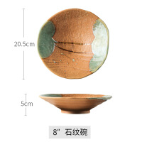创意复古斗笠碗陶瓷日式餐厅拉面碗粗陶釉面菜碗沙拉碗家用