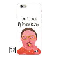 个性恶搞趣味iphoneX手机壳6苹果5s欧美7plus硅胶保护壳8创意潮男