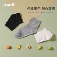 【抢购价:16.8】安奈儿童装男童袜套装新款女童中筒棉袜三件装休闲袜
