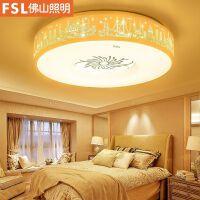 佛山照明主卧室灯浪漫温馨简约现代创意大气房间灯具圆形餐厅灯饰