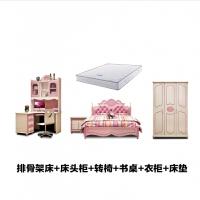 床欧式风格 简欧 公主欧式床家具套房粉色公主床单人床1.2/1.5米青少年床 1500mm*1900mm 不带