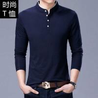 秋季男士长袖T恤V领针织衫纯色打底衫薄款棉韩版修身上衣潮毛衣 深蓝色T恤 1215