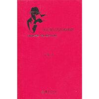 【二手旧书8成新】圣托里尼岛你的黄昏 雨後 9787508064932 华夏出版社