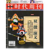 IT时代周刊 2013年第3期&4期合刊(总265期&266期)
