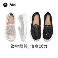 jm快乐玛丽夏季新款休闲运动一脚蹬套脚平底亮片蕾丝女鞋