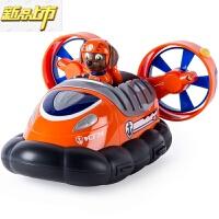 【六一儿童节特惠】 立大功路马公仔气垫船小狗狗巡逻队对回力儿童玩具车 路马-回力声效气垫船