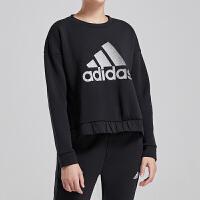 adidas阿迪达斯女卫衣长袖圆领秋冬休闲运动服DX7199