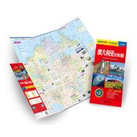 版世界分国目的地地图:澳大利亚旅游地图 王婧作 中国地图出版社【新华书店 品质保证】