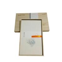 萝轩变古笺谱(木盒精装)