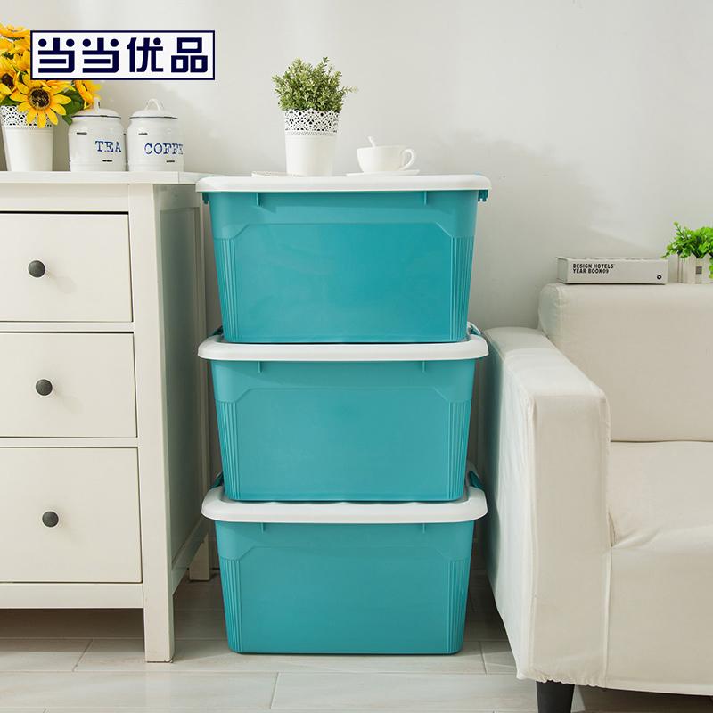 当当优品 3个装塑料大号整理箱55L 衣物收纳箱 儿童玩具百纳储物箱 蓝色当当自营  大容量随心装  环保加厚材质 尺寸57.8*33.343.3cm