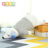 北极熊毛绒玩具公仔趴趴熊睡觉抱枕布娃娃送女孩儿童生日礼物玩偶 穿衣