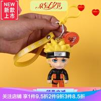 火影忍者疾风传鸣人钥匙扣可爱创意动漫卡卡西钥匙链书包挂件公仔