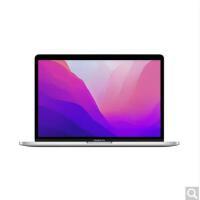 Apple 2020款13.3 Macbook Pro MXK32CH/A i5/1.4/8G/256G/ 深空灰�O果�P