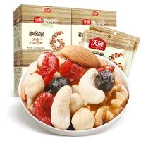 沃隆每日坚果混合坚果28日装休闲零食营养干果礼盒大礼包700g