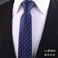 新男士正装领带新款 男士商务正装领带 新郎结婚领带 7CM礼盒装
