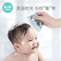 KUB可优比婴儿洗澡刷去头垢硅胶搓澡棉儿童沐浴搓泥宝宝洗头