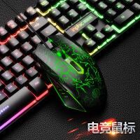 手感键盘鼠标套装台式电脑笔记本游戏有线鼠标键盘静音家用