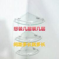 三角架置物架卫生间浴室壁挂单层双层玻璃收纳架不锈钢扇形转角架 三个