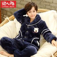 秋冬季加厚三层夹棉法兰绒儿童睡衣珊瑚绒家居服套装男孩