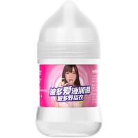 人体润滑剂水溶性润滑液润滑油情趣男女用夫妻用品