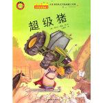封面有磨痕-XX-超级猪 9787811329728 (德)丹尼尔・纳波 /绘,王晓芳 江西高校出版社 知礼图书专营店