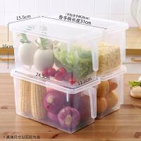 冰箱收纳盒长方形抽屉式鸡蛋盒食品冷冻盒厨房收纳塑料储物盒