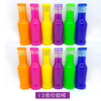 沙皮胶鸡尾酒瓶装透明鼻涕泥果冻泥儿童整人玩具
