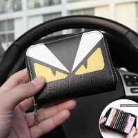 车载小巧创意卡包多卡位证件包大容量银行卡夹卡套零钱包卡片包
