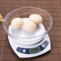 厨房电子称电子秤精准食物烘焙台秤珠宝克称0.01称重迷你0.1天平