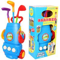 宝宝高尔夫玩具室内 运动户外球类玩具 儿童高尔夫球杆套装玩具