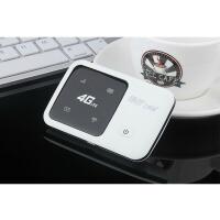 锋羽LM529C 三网通用 联通电信移动 直插SIM卡3g/4G无线路由器随身wifi