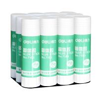得力胶水系列 得力固体胶  固体胶 大号胶棒 固体胶棒 36g 20g 9g多规格可选 单只出售