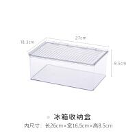 冰箱收纳盒食物冷冻保鲜盒鸡蛋盒长方形厨房储物盒水果盒大 单个装(长27x宽18.3x高9.5cm)
