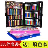 水彩笔套装画笔儿童绘画套盒幼儿园美术画画小学生涂色可水洗彩笔