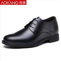 奥康男鞋商务正装皮鞋男系带内增高鞋子系带正装鞋婚鞋6CM增高