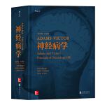 Adams-Victor神经病学(第10版)(英文版)