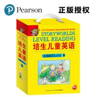 培生儿童英语分级阅读Level 3