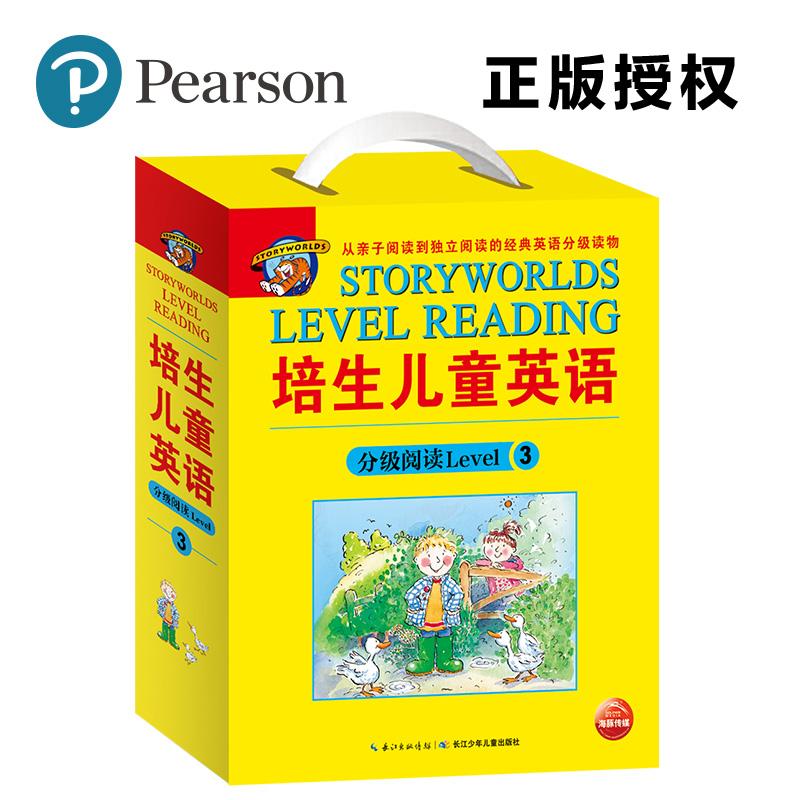 培生儿童英语分级阅读Level 3 由全球领先的教育出版集团培生倾力打造的,专为3-12岁英语学习者设计的一套培养孩子从亲子阅读到独立阅读的经典英语分级读物。