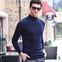 男士高领毛衣男新薄款纯羊毛秋韩版纯色修身长袖针织衫圆领羊毛衫