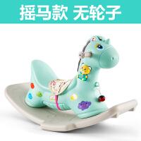 宝宝摇摇马儿童木马两用塑料充气大号带音乐多功能二合一宝宝摇马 摇马款 无轮子 蓝色